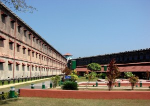 Cellular Jail Inside Photos