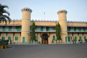 Cellular Jail Pictures
