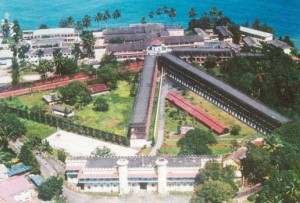 Cellular Jail Top View Pictures