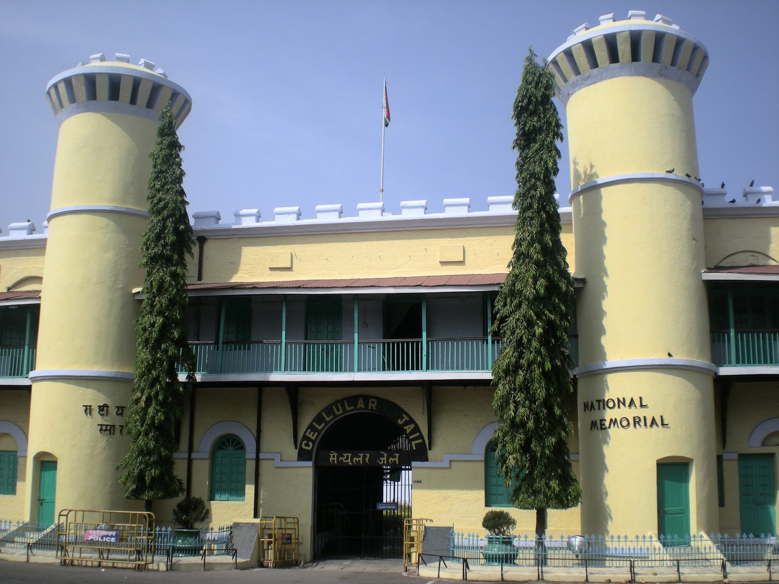 cellular jail 2017/1/25  this republic day, i would like to pay obeisance to all those freedom fighters who gave me this india that i am so proud of what better than to relive my pilgrimage that i made to port blair what i refer to is my visit to the cellular jail in port blair, andamans a tour of this cellular jail is.