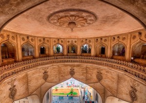 Charminar Inside Pictures