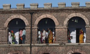 Inside of Cellular Jail