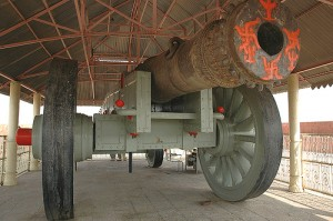 Jaigarh Fort Cannon Images