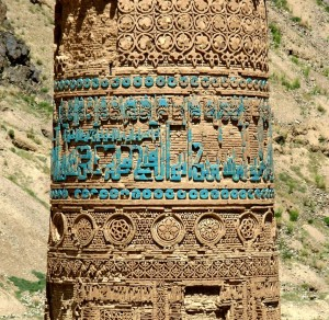 Minar of Jam Ghor