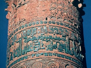 Minar of Jam Ghor Pictures