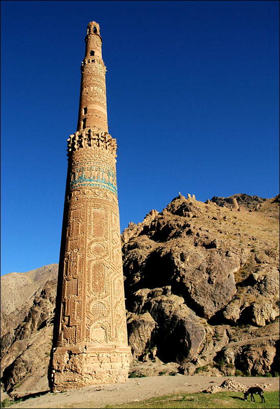 Minaret of Jam (Afghanistan) Historical Facts and Pictures ...