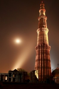 Qutub Minar at Night Images
