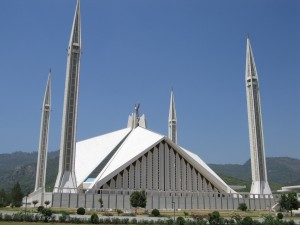 Faisal Mosque Images