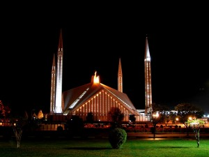 Faisal Mosque Night View