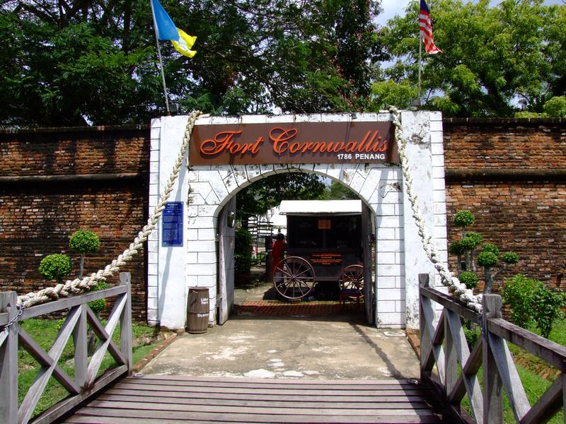 الاماكن السياحية Fort-Cornwallis-Phot
