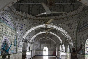Inside View of Star Mosque