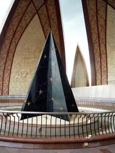 Inside of Pakistan National Monument