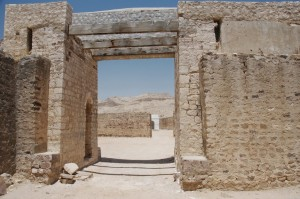 Inside of Ranikot Fort