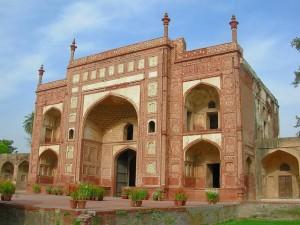 Jahangir Tomb Main Entrance