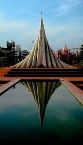 Jatiyo Smriti Soudho Photos