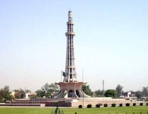 Minar-e-Pakistan Images