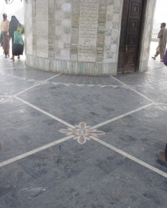 Minar-e-Pakistan Inside Flooring