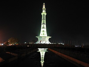 Minar-e-Pakistan Night View