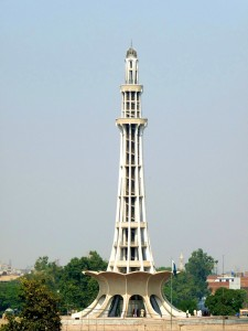Minar-e-Pakistan Photos