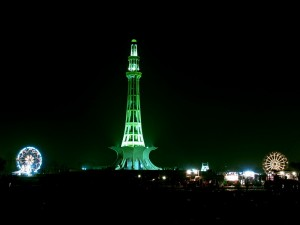 Minar-e-Pakistan at Night View