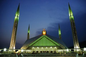 Night View of Faisal Mosque