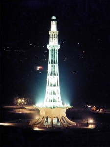 Night View of Minar-e-Pakistan