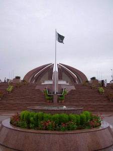 Pakistan National Monument