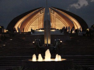 Pakistan National Monument Night View