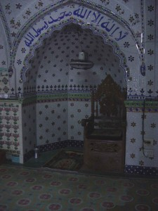 Star Mosque Interior