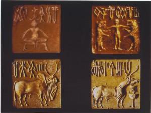 Mohenjo Daro Artifacts Seals