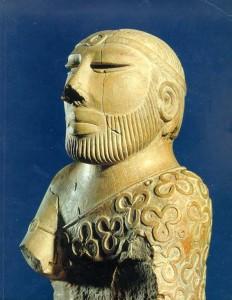Mohenjo Daro Priest King Sculpture