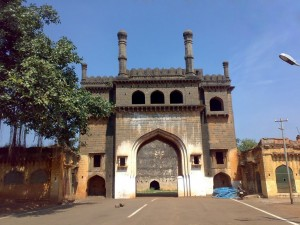 Basavakalyana Fort Entrance