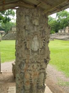 Copan Stela N Sculpture