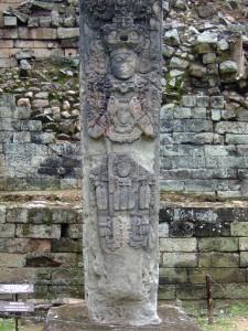 Copan Stela P Sculpture