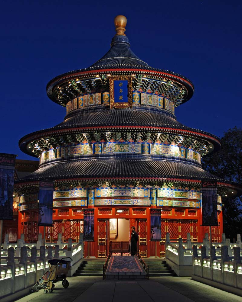 a geography of temple of heaven Geography and climate of beijing geography of beijing beijing is located in the north-east of china, 110 km northwest of the bohai sea the city is located at.