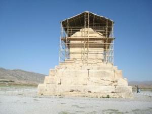 Persepolis Tachar