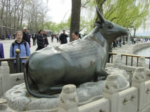 Summer Palace Bronze Ox Statue