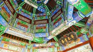 Summer Palace Inside