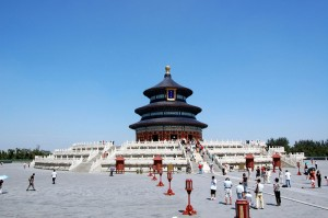 Temple of Heaven Images