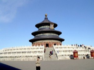 Temple of Heaven Photos