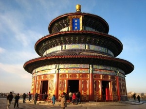 Temple of Heaven Pictures