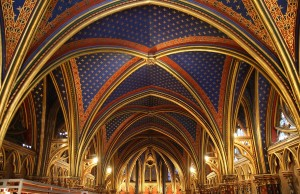 Bourges Cathedral Sainte Chapelle Basse