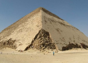 Bent Pyramid Pictures