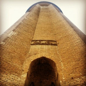 Gonbad-e Qabus Tower Entrance