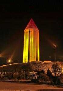 Gonbad-e Qabus Tower at Night