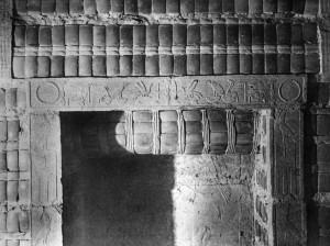 Inside of Pyramid of Djoser