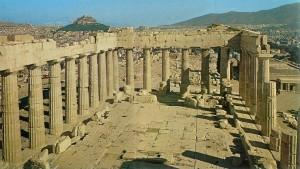 Parthenon Inside