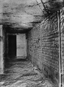 Pyramid of Djoser Inside